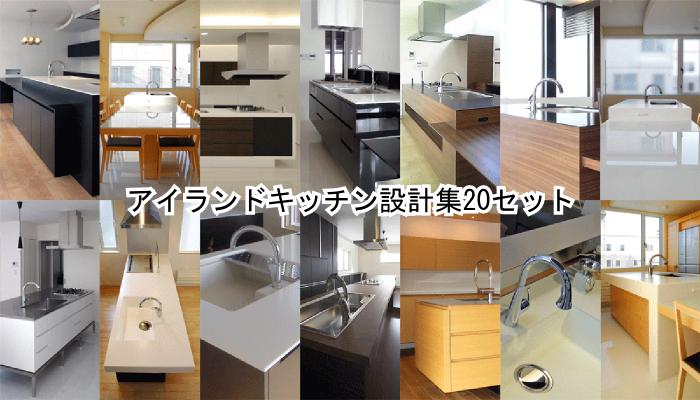 キッチン700