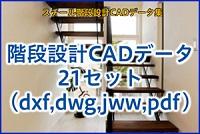 stdata200 テレビボードデザイン及び施工例